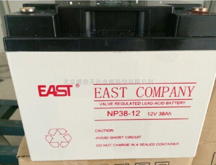 易事特蓄电池NP33-12详细参数EAST电池12V33AH含税运报价
