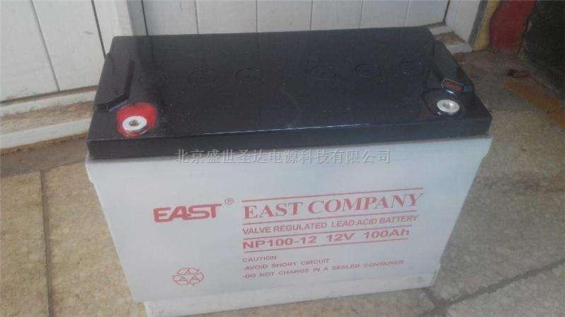 易事特蓄电池NP12-12详细参数EAST电池12V12AH含税运报价