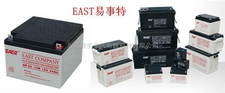 易事特蓄电池NP80-12详细参数EAST电池12V80AH含税运报价