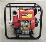 高揚程柴油水泵機組/翰絲柴油機水泵廠家