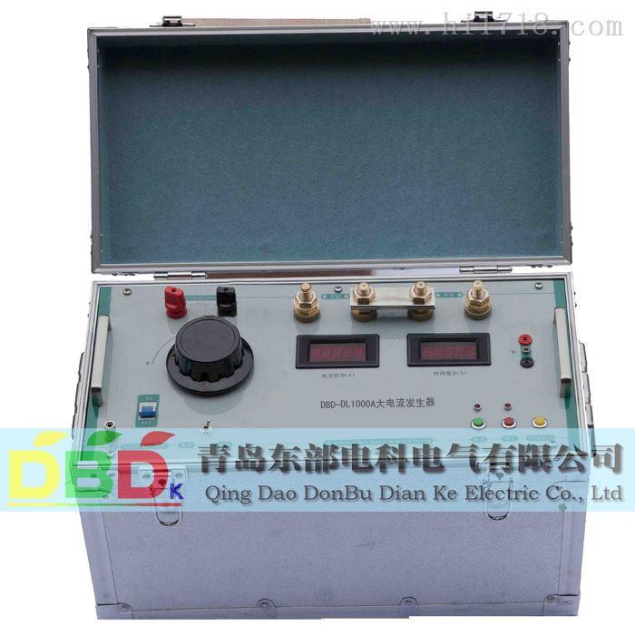 青岛东部电科专业供应DL1000A大电流发生器