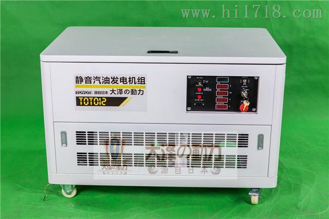 12kw汽油发电机连续工作时间