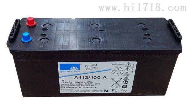A412/100A 阳光蓄电池全国包邮