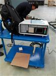 浙江永康振动时效振动机VSR-07驰奥科技供应