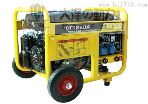 280A汽油发电电焊两用机户外无电源使用
