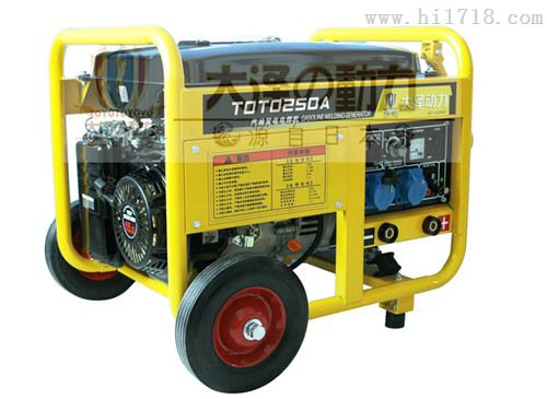 190A汽油发电电焊一体机自带电源