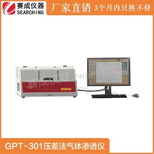 氧气透过量测量仪