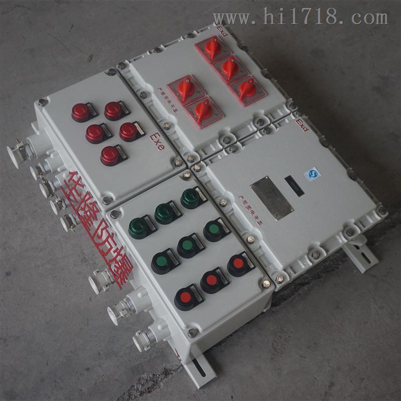 仪器仪表网 集成电路 河南华隆电气设备有限公司温县分公司 防爆配电