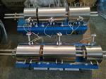 碳氫元素測定儀/三節爐元素分析儀/精準快速