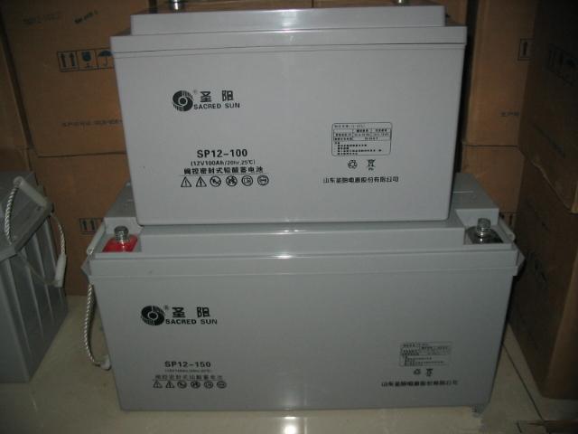 圣阳蓄电池SP12-150 12V150AH规格参数