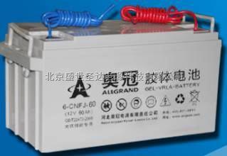 奥冠蓄电池