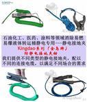 KD-1201G不锈钢静电接地钳