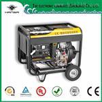 6KW柴油发电机价格,双电压6KW柴油发电机