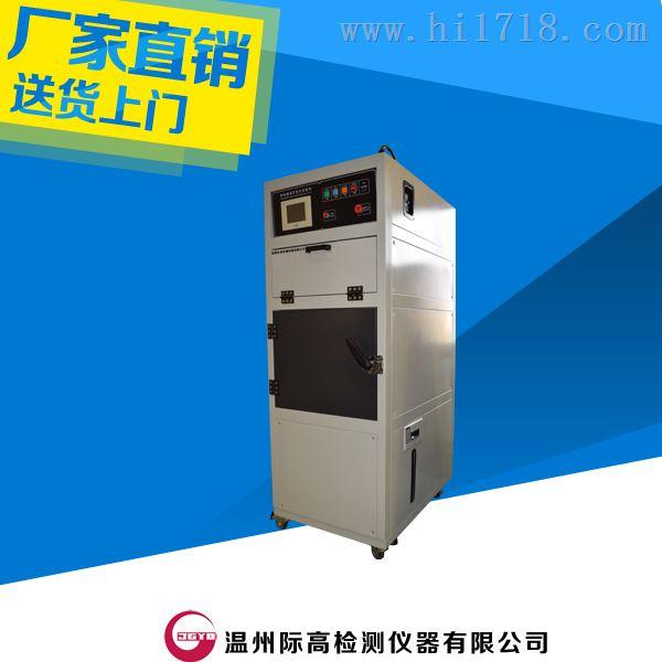 ASTM D4459 日晒气候老化试验机 JGW-80型 际高厂家直销