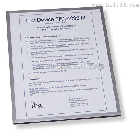 屏片密着板 FFA 4090R WS 521-2017DR