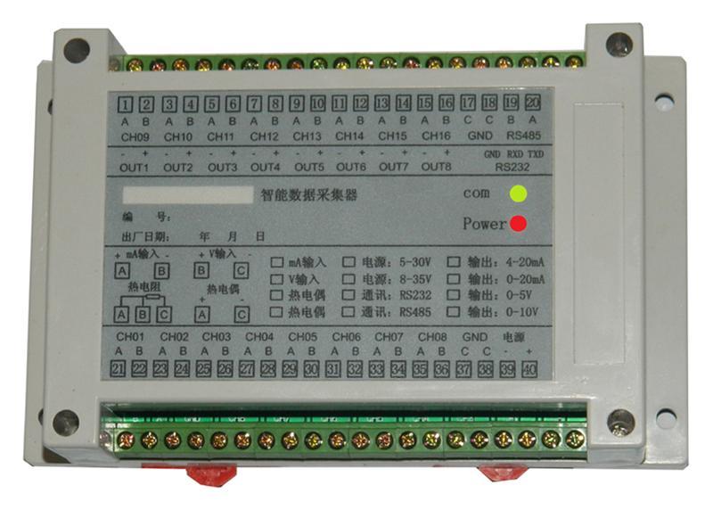 温度采集器 PT00温度采集 北京宇科泰吉电子有限公司RS485通讯 制造商