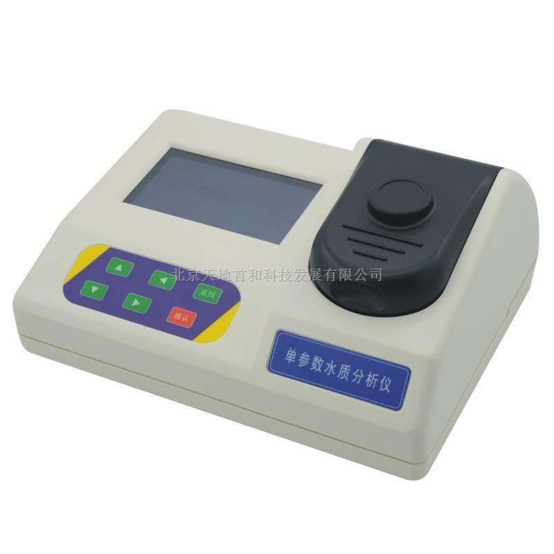 0.01~5.00mg/L台式水中二氧化硅快速测定仪TDSIO2-260型