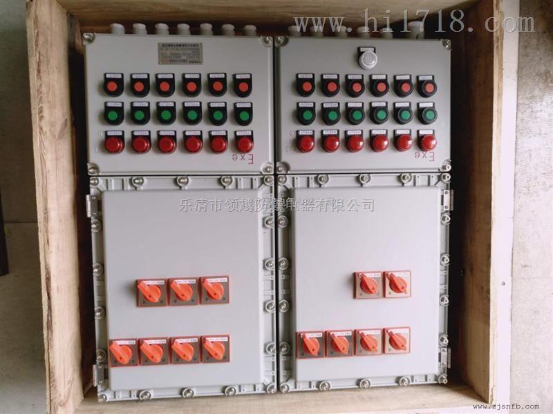 BXD51-4/40K200防爆动力配电箱
