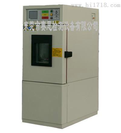 小型高温高湿试验箱经济实用