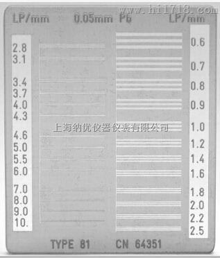 线对卡 type81 83 FLUKE高分辨率测试卡