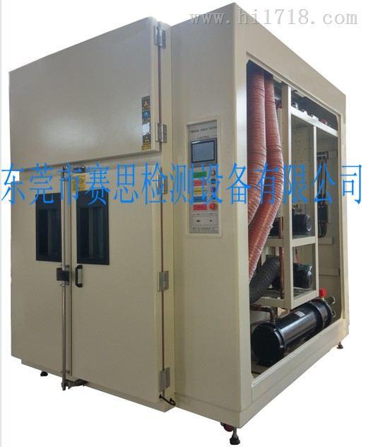 不动式温度冲击试验箱优质工厂