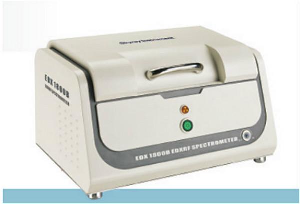 胶水卤素测试仪EDX1800B,厂家制造商胶水卤素测试仪江苏天瑞仪器股份有限公司