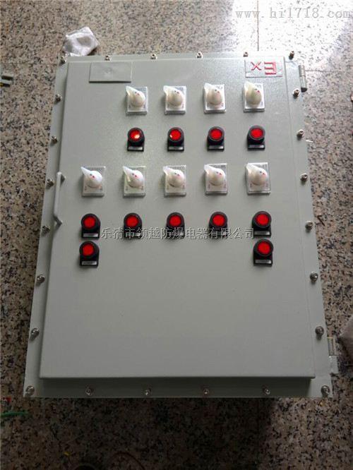 粉尘防爆按钮控制箱