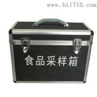 食品采样箱 型号:LM61-200077