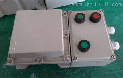 bqc油泵防爆磁力启动器_集成电路_乐清市领越防爆电器
