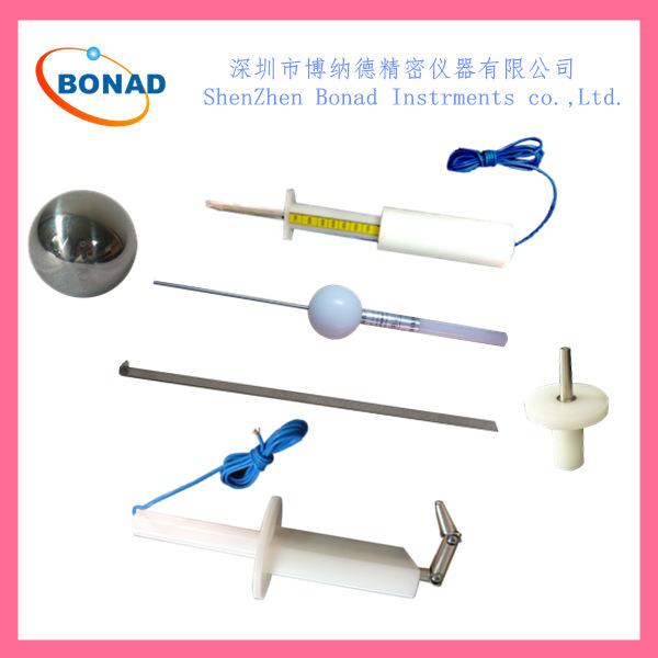 IEC60601标准外壳检测试验指、钩、针 、销、冲击钢球