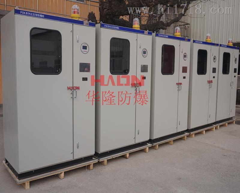 集成电路 河南华隆电气设备有限公司温县分公司 防爆正压柜 > pxk防爆
