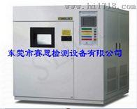 三槽式冷热冲击试验箱高端品质