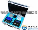 DL-600B便携式多参数水质检测仪COD氨氮总磷总氮可任意组合