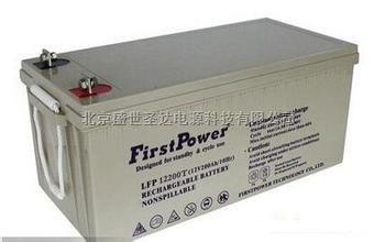 一电蓄电池LFP1238免维护蓄电池12V38AH报价