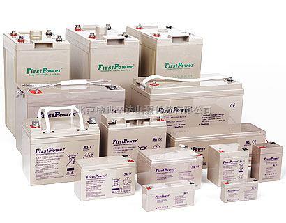 一电蓄电池LFP1233免维护蓄电池12V33AH报价