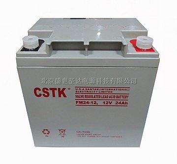 山特蓄电池C12-38详细参数12V38AH尺寸报价