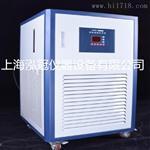 廠家直銷GDS系列高低溫循環裝置(一體機)GDS-30100