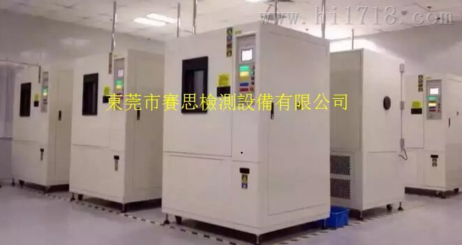 温湿度试验箱军用认证品质
