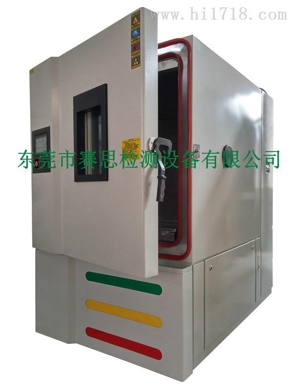高低温湿热试验箱军用品质