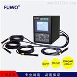 【厂家直销】LED紫外线固化设备