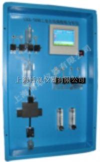 两通道在线磷酸根分析仪LSGG-5090,测磷酸盐含量测定仪厂家