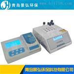 JH-TC200COD快速测定仪厂家直销,全新双量程COD分析仪