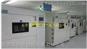 深圳温度冲击试验箱原厂正品