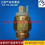 EUROSWITCH进口温度开关MOD.5061605075/5061608055