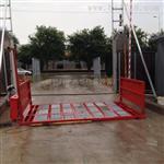【大型KDC-100型平板工程车辆洗轮机】工程车辆洗轮机、洗车机