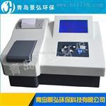 水质氨氮分析仪工厂厂家直销,现货供应台式氨氮快速测定仪