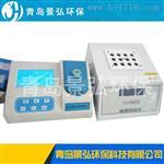 供应总氮快速测定仪厂家质保,水质总氮分析仪执行国标方法