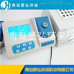 COD氨氮多參數水質測定儀,總磷總氮四合一水質分析儀價格