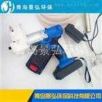 JHN-2手持式水质采样器价格,野外电动采水器厂家直销