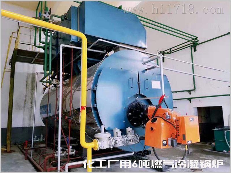 10吨天然气蒸汽锅炉运行现场、报价